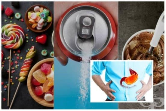 Избягване на киселинни храни - изображение
