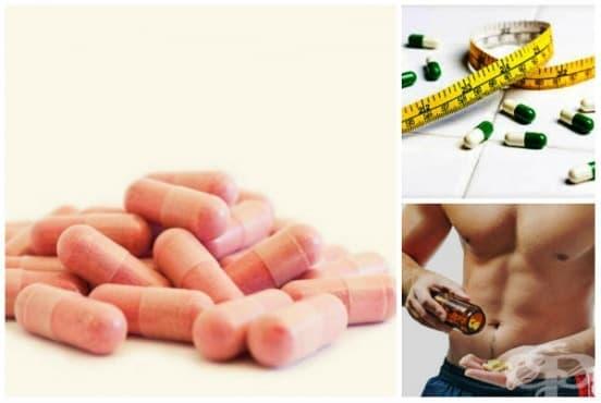 Карнитин (L-Carnitine): действие, полезни ефекти, приложение - изображение