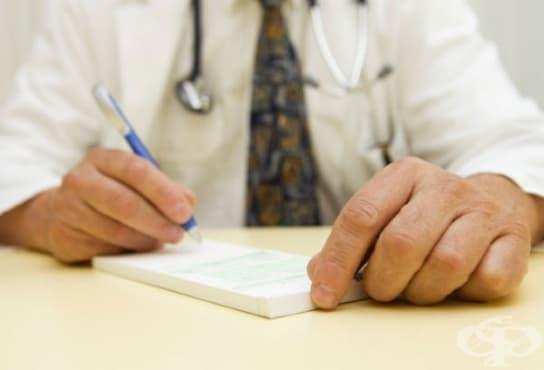 Кога липсата на лечение е по-добрата алтернатива? - изображение
