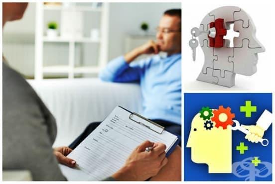 Когнитивно-поведенческа терапия - изображение