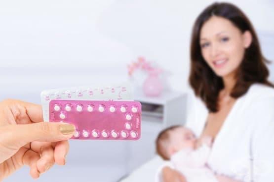 Кърмене и контрацепция - изображение