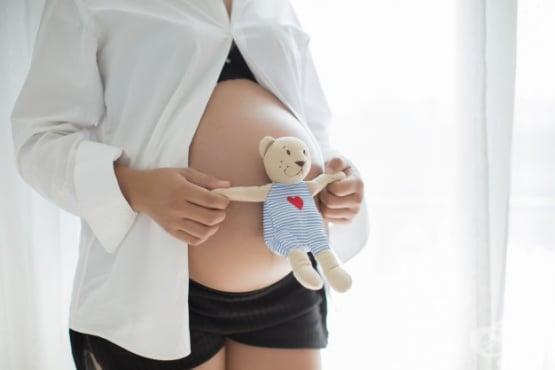 Лечение на хемороиди при бременност - изображение