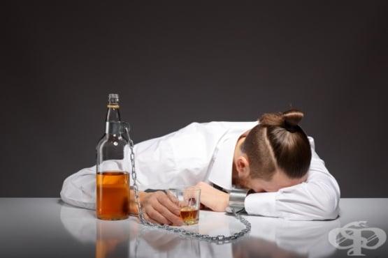 Лечение при алкохолизъм (алкохолна зависимост) - изображение