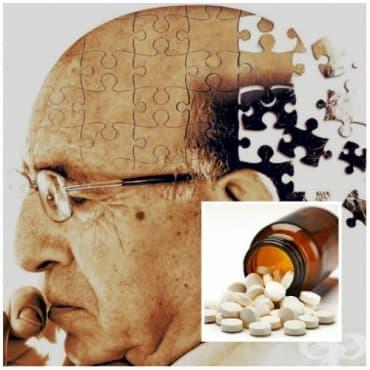 Лечение на болестта на Алцхаймер - изображение