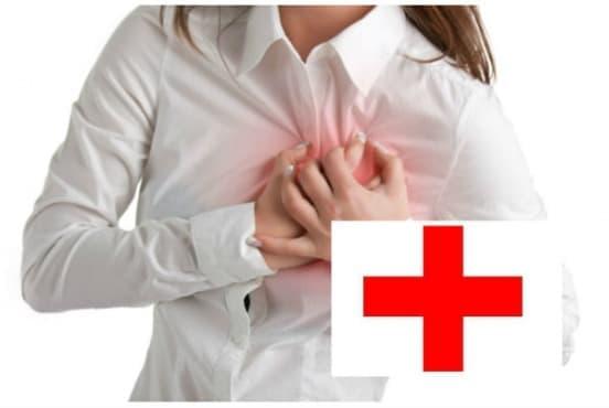 Лечение на спешни състояния: първа помощ при инфаркт - изображение