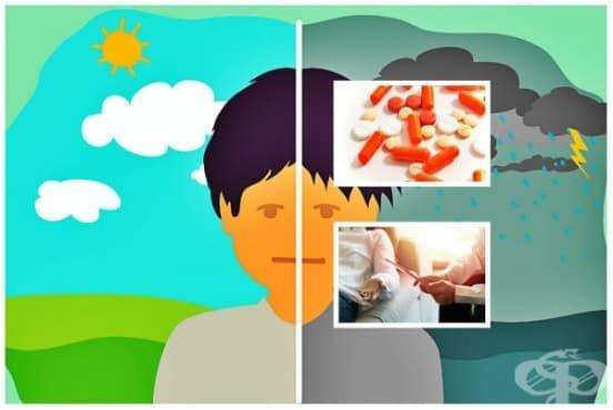 Лечение при биполярно афективно разстройство - изображение