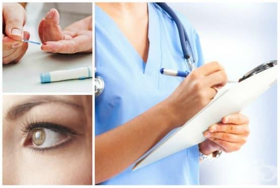 Лечение при диабетна ретинопатия - изображение