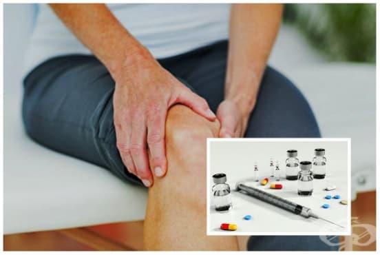 Лечение при остеоартроза - изображение