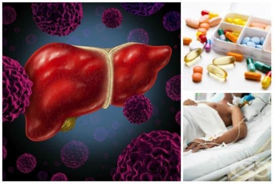 Лечение при рак на черния дроб - изображение