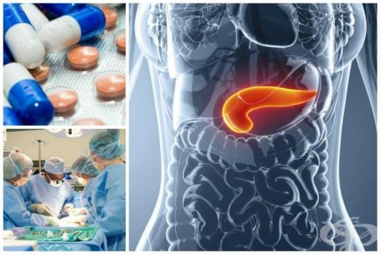 Лечение при рак на панкреаса - изображение