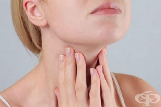 Лечение при рак на щитовидната жлеза (тиреоиден карцином) - изображение