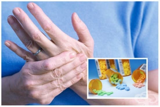 Лечение при ревматоиден артрит - изображение