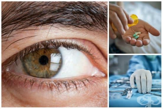 Лечение при трахома - изображение