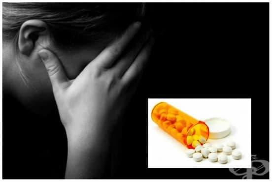 Лечение при тревожност - изображение