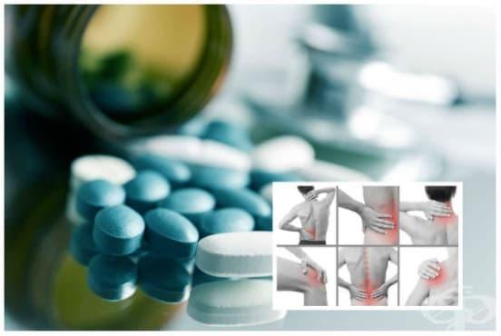 Лечение с COX-2 инхибитори - изображение