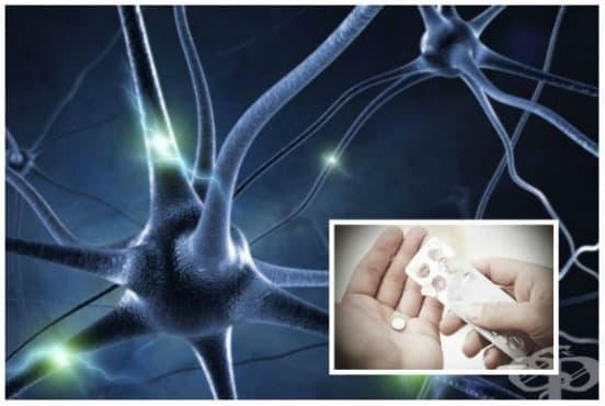 Лечение с клоназепам - изображение