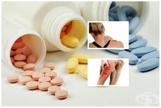 Лечение с мускулни релаксанти - изображение