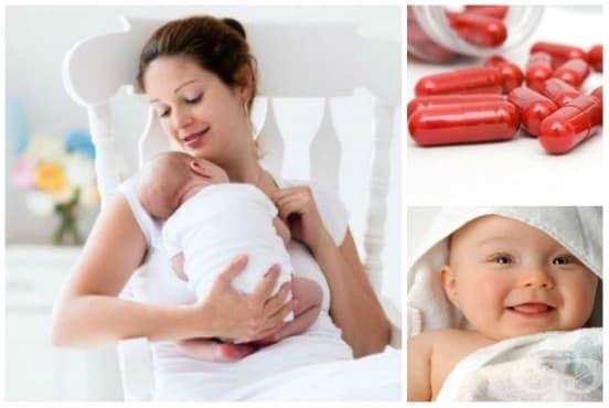 Лекарства стимулиращи лактацията (за увеличаване на кърмата) - изображение