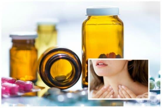 Лекарства, увреждащи щитовидната жлеза - изображение
