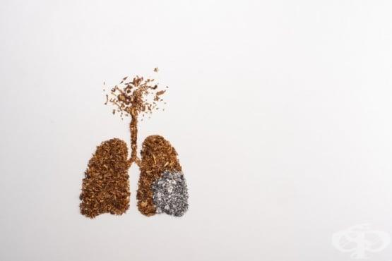 Медикаменти за лечение на никотинова зависимост - изображение