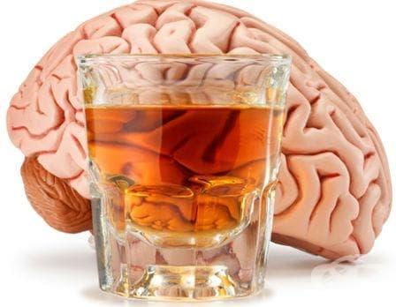 Намаляване на приема на алкохол - изображение