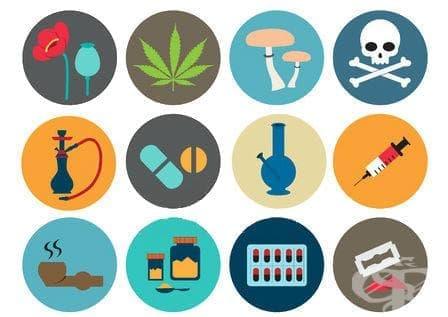 Наркотични вещества - изображение
