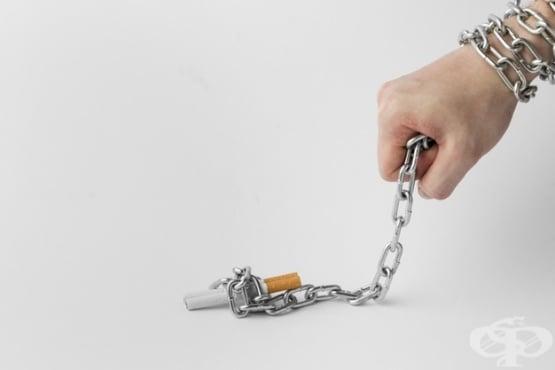 Необходимост от психосоциални подходи за отказ от тютюнопушене