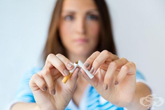 Отказ от тютюнопушене за подобряване на здравословното състояние - изображение