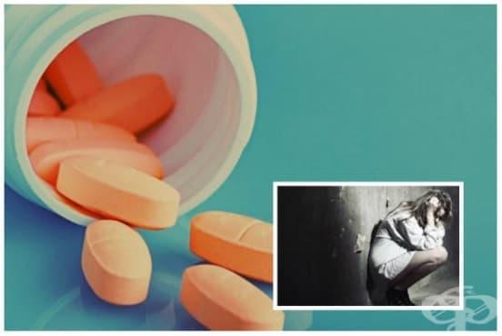 Пароксетин - изображение
