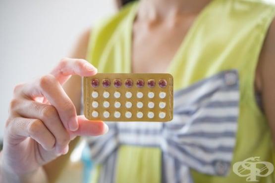 Перорални контрацептиви - изображение