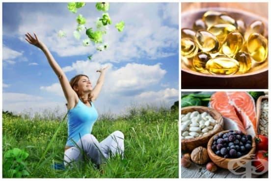 Подобряване на психичното здраве: добавки и хранене - изображение