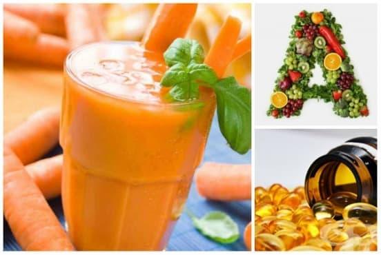 Полезни ефекти на витамин А - изображение