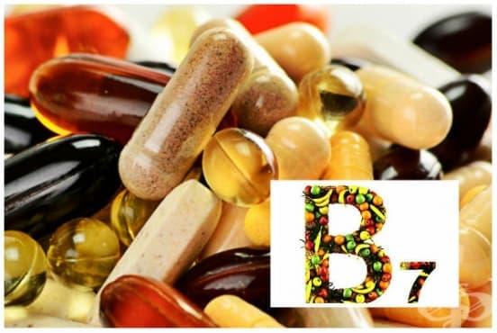 Полезни ефекти на витамин В7 (биотин) - изображение