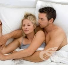 Промени в сексуалното поведение - изображение