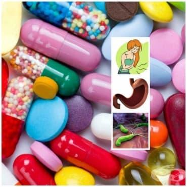Противоязвени лекарства - изображение