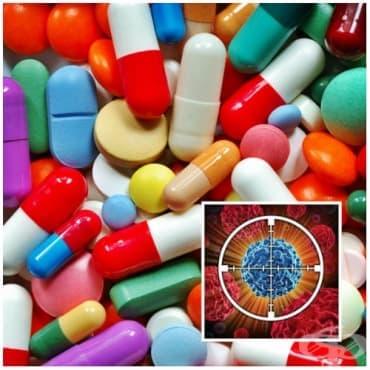Противотуморни лекарства - изображение