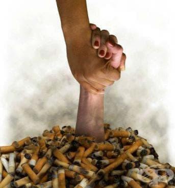 Психосоциални подходи за отказ от тютюнопушене - изображение