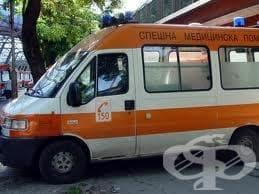 Спешна медицинска помощ - изображение