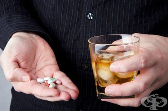 Употреба на лекарства с алкохол - изображение