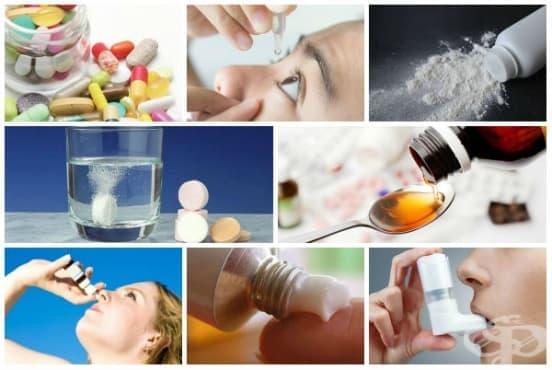 Видове лекарствени форми - изображение