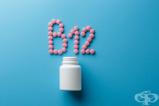 Витамин Б12 добавка - изображение