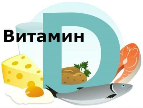 Витамин D добавка - изображение