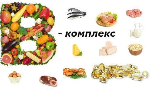 Витамини от група В (В-комплекс) - изображение