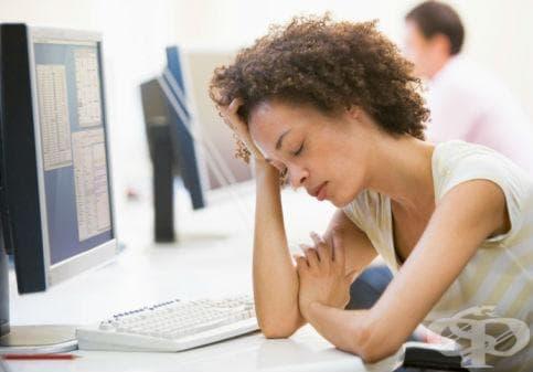 Възстановяване от умора и изтощение - изображение