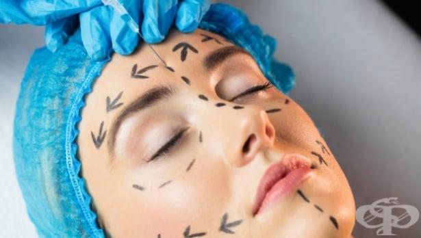 Пластична хирургия - изображение