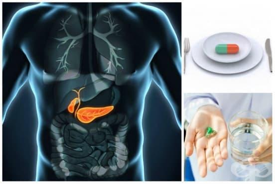 Заместително лечение с панкреасни ензими - изображение
