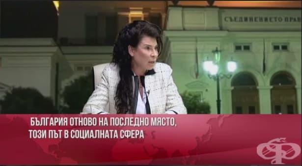 """Д-р Султанка Петрова: """"Българските политици нямат желание да се справят с проблемите в социалната сфера"""" - изображение"""