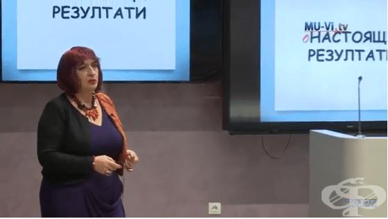 Доц. д-р Миглена Георгиева - Гастроинтерстинални симптоми, хранене и хранителни интервенции при деца с аутизъм - изображение