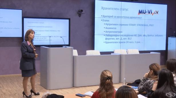 Доцент Ружа Панчева, д-р Албена Тонева – Хранителен статус при деца с аутизъм - лекция - изображение