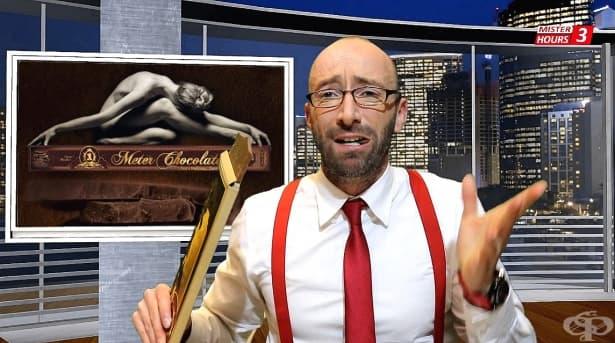 Мартин Гергов - Какво се случва, ако изядем един метър шоколад? - изображение